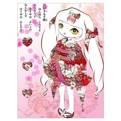 Little Aiko Print Poster
