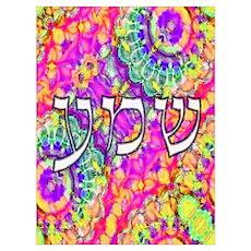 Shema Poster