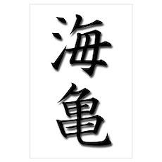 Sea Turtle in Kanji Poster