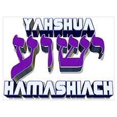 Yahshua! Poster
