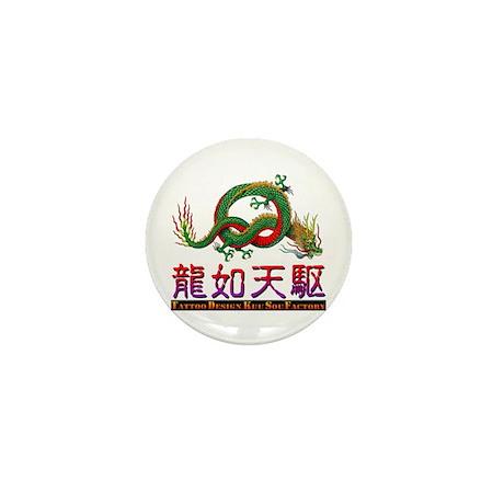 Dragon tattoo Mini Button (10 pack)