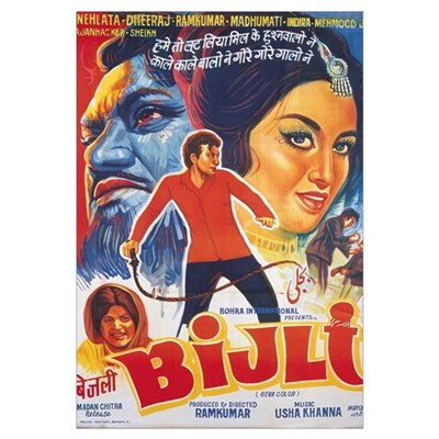 Bijli Bollywood Framed Print