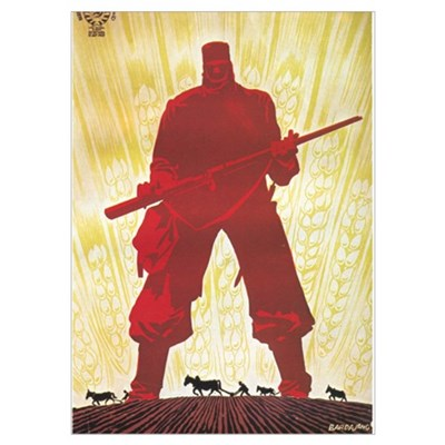 RED GUARD DESIGN Poster