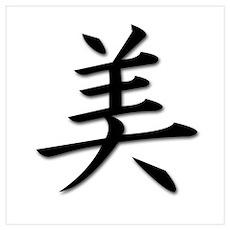 Beauty-Beautiful Kanji Poster