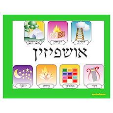 Ashpezin Poster