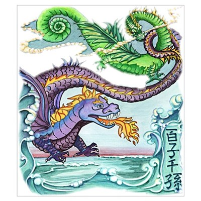 CHINESE DRAGONS * Poster