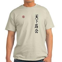 Confucius Wisdom Calligraphy T-Shirt