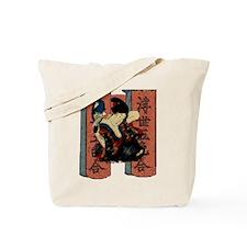 Vintage Japanese Geisha Tote Bag