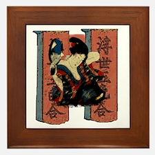 Vintage Japanese Geisha Framed Tile