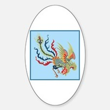 Colorful Chinese Peacock Decal
