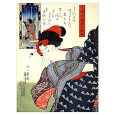 Utagawa Portrait of a Woman Poster