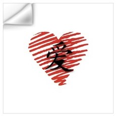 Chinese Symbol for Love Wall Decal