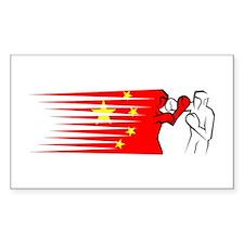 boxing - China Decal