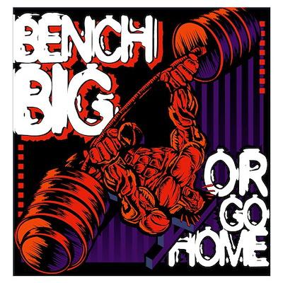 BENCH BIG Poster