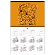 2005 Chinese Zodiac Calendar Poster