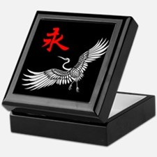 Eternity Keepsake Box