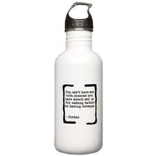 Can't Have Sex Water Bottle