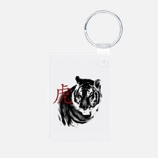 Year of Tiger Keychains