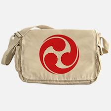 Cute Belief Messenger Bag