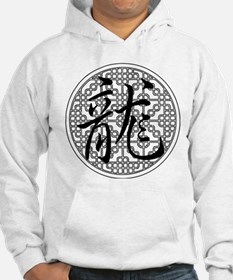 Dragon Chinese Horoscope Hoodie