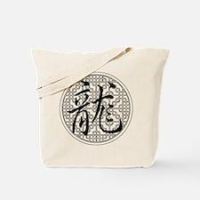 Dragon Chinese Horoscope Tote Bag