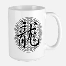 Dragon Chinese Horoscope Large Mug