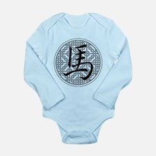 Horse Chinese Horoscope Long Sleeve Infant Bodysui