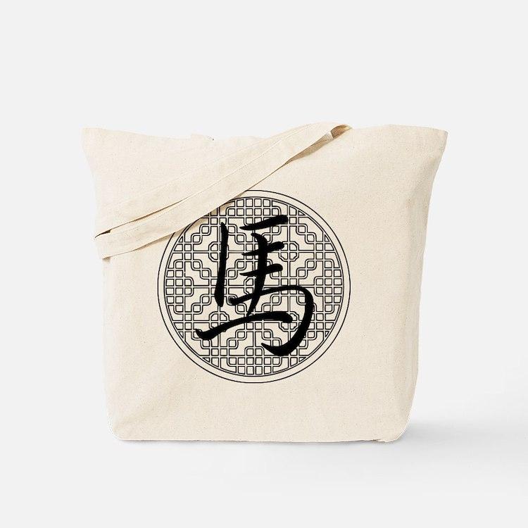 Horse Chinese Horoscope Tote Bag