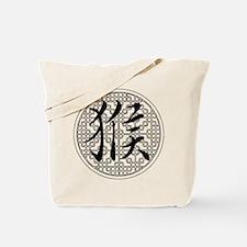 Monkey Chinese Horoscope Tote Bag
