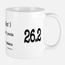 Marathon Definition Small Small Mug