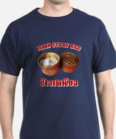 Isaan Sticky Rice T-Shirt