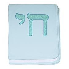 Chai (life) Hebrew baby blanket
