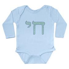 Chai (life) Hebrew Long Sleeve Infant Bodysuit