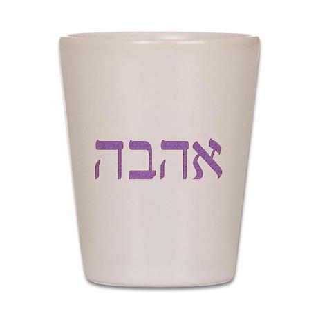 Hebrew ~ Love Shot Glass