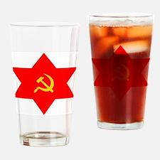 Hammer, Sickle, Star Drinking Glass