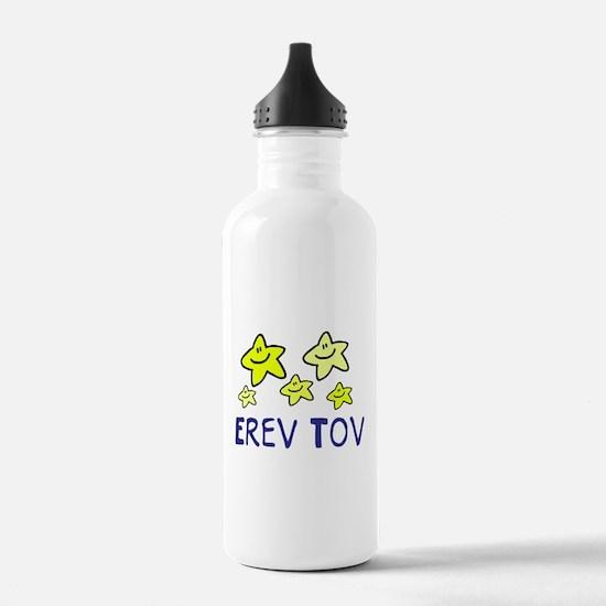 Erev Tov... Hebrew for Good N Water Bottle