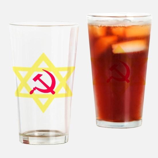 Russian Jewish Pride Drinking Glass
