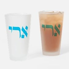 Ari / Arie (Blue) Drinking Glass