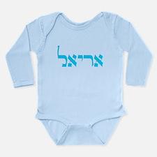 Ariel / Arielle (Blue) Long Sleeve Infant Bodysuit