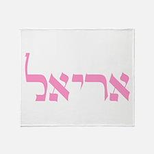 Ariel / Arielle (Pink) Throw Blanket