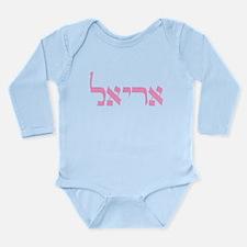 Ariel / Arielle (Pink) Long Sleeve Infant Bodysuit