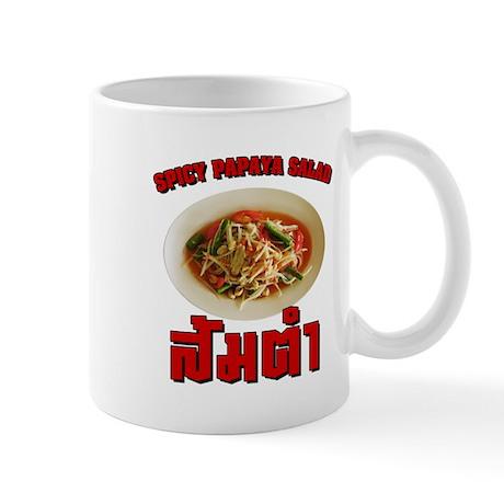 Spicy Papaya Salad (Som Tam) Mug