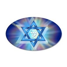 Radiant Magen David Wall Decal