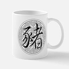 Pig Chinese Horoscope Mug
