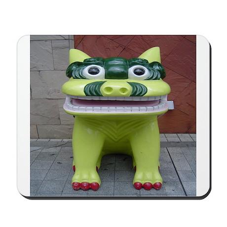 Kokusai Shisa Mousepad