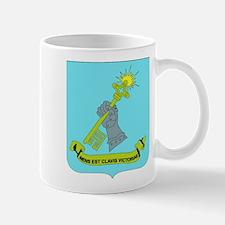 DUI - School of Advanced Military Studies Mug