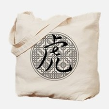 Tiger Chinese Horoscope Tote Bag