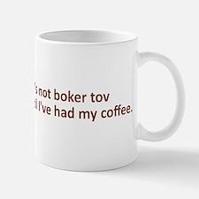 Boker Tov Mug