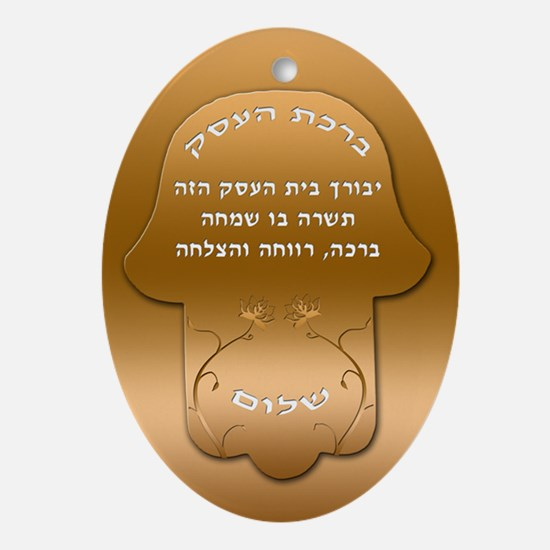 Business Blessing Hamsa Ornament (Oval)