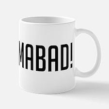 Go Islamabad! Mug